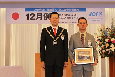 20101211-13