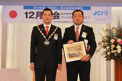 20101211-8